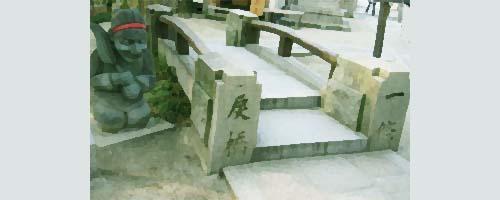 京都一条戻橋
